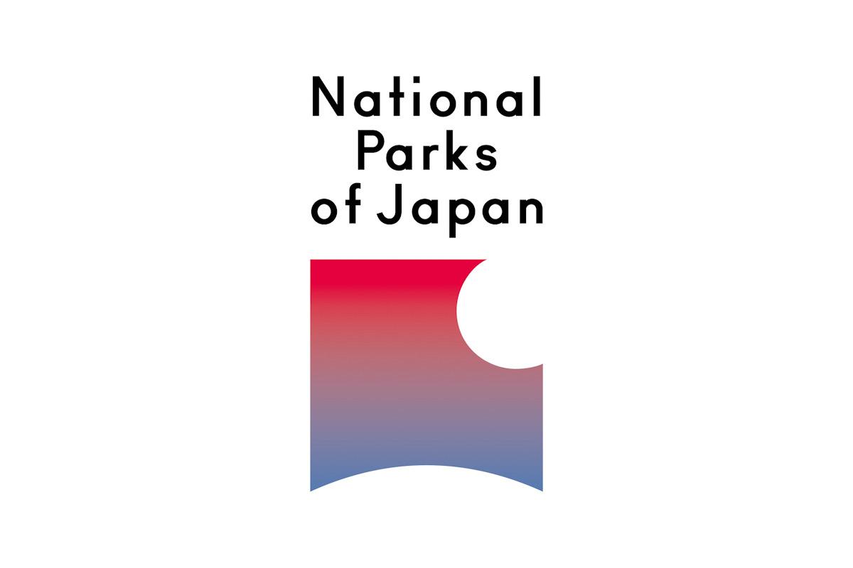 「国立公園」プロジェクト