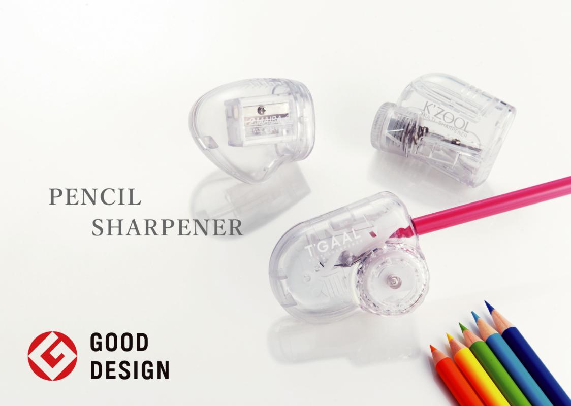 機能性とデザイン性を兼ね備えた、小型鉛筆削り