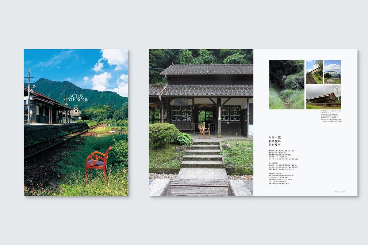 カタログの企画、制作、フォトディレクション、デザイン