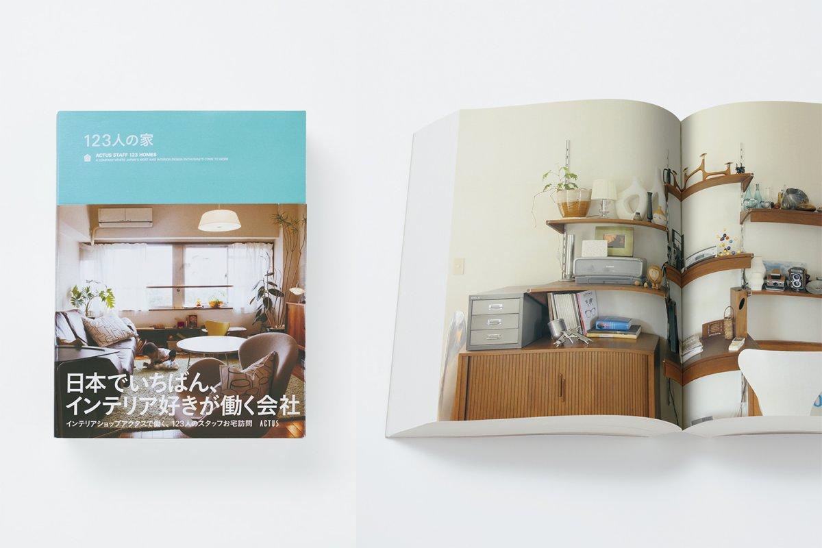 アクタスだけでなく一般書店に流通する書籍のデザイン