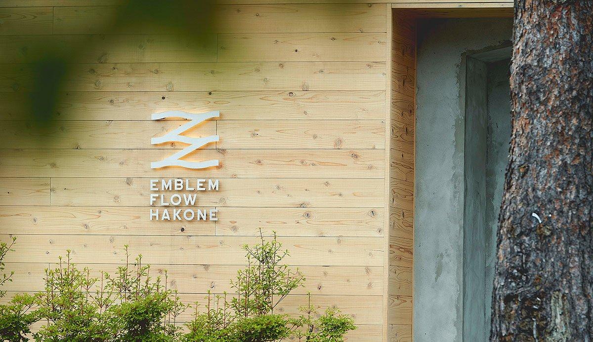 EMBLEM FLOW HAKONE 宿泊施設サイン