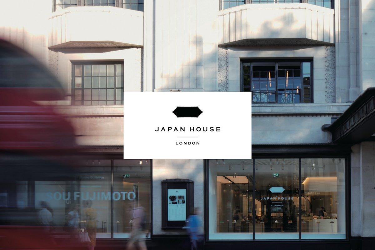 「JAPAN HOUSE」 総合ディレクション / 外務省